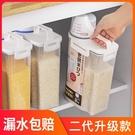 家用米桶防蟲防潮米缸儲面箱密封小米裝米面雜糧收納罐米盒桶面粉 全館免運