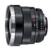 6期零利率 Zeiss 蔡司 Planar T* 1.4/85 ZF.2 鏡頭 For Nikon 公司貨