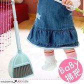 兒童專用清潔打掃仿真掃把+畚箕組