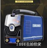 全銅220v380v兩用全自動小型迷你家用工業電焊機 1995生活雜貨igo