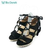Bo Derek  羅馬流蘇綁帶楔型涼鞋-黑色