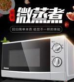 微波爐家用小型迷你全自動旗艦店微波爐家用烤箱一體智慧平板燒烤微波爐 潮流衣舍