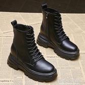 靴子女年新款百搭厚底短靴春秋單靴英倫風小個子內增高馬丁靴 雙十二全館免運