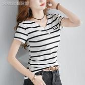 短袖上衣女95棉t恤女短袖夏裝新款韓版修身V領上衣百搭黑白條紋半袖體恤 快速出貨