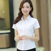 白襯衫女職業夏短袖正裝工裝大尺碼半袖工作服襯衣女面試