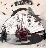 扇子折扇男古風學生紙扇夏季中國風