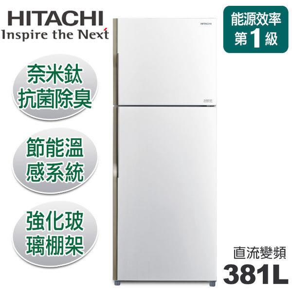 《日立HITACHI》381L雙門變頻電冰箱 雅典白/雅典銀RV399