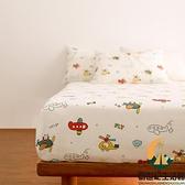 純棉可愛男孩幼兒園夏天床罩紗布床包卡通單件床品【創世紀生活館】