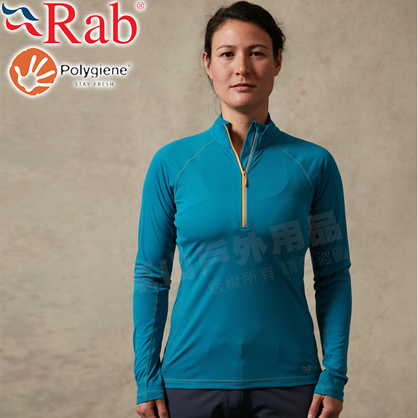 Rab QBT78-AM亞馬遜綠 女抗菌立領快乾排汗衫  Interval中層衣/戶外機能服/登山排汗衣/路跑運動衫