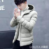 2018新款男士外套冬季棉衣韓版學生羽絨棉服冬裝加厚短款棉襖冬天 LOLITA