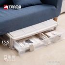 床底收納箱帶輪夾縫儲物箱塑料衣物整理箱【全館免運】