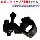 NECKER V5 V3聯詠96650 sj2000 KT888支架行車記錄器底座黏貼安全帽車架安裝快拆行車紀錄器固定座
