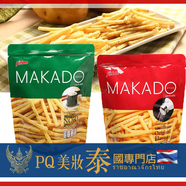 泰國 MAKADO 麥卡多薯條 鹽味/海苔 27g 兩款任選【PQ 美妝】