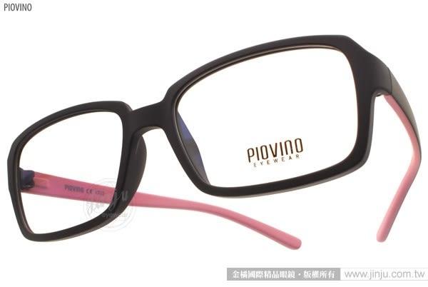 PIOVINO 光學眼鏡 PVIN3051 C05 (紫-粉) 林依晨代言 記憶塑鋼休閒百搭款  # 金橘眼鏡