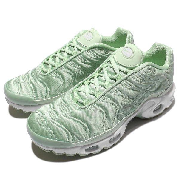 Nike 復古慢跑鞋 Air Max Plus SE 綠白 緞面 熱帶魚 運動鞋 女鞋【PUMP306】 830768-331