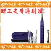 【贈普通刷頭*3】Philips Sonicare HX9372 飛利浦 鑽石靚白 音波震動 電動牙刷 (紫鑽機)