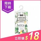 You Can Buy 懸掛式除濕袋(英國梨與小蒼蘭)160g【小三美日】$19