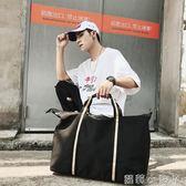 旅行袋簡約休閒男士出差旅行包手提檔公事包大容量戶外短途旅行單肩包 蘿莉小腳ㄚ
