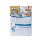 COCORO 樂品 粗網洗衣袋(2入) L【小三美日】