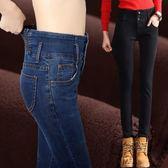 松緊腰牛仔褲女顯瘦小腳褲大碼保暖彈力長褲