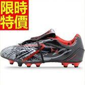 足球鞋-流行輕量造型時尚兒童成人男運動鞋2色63x35[時尚巴黎]