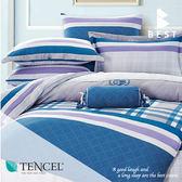 天絲床包兩用被四件式 雙人5x6.2尺 英倫格調 100%頂級天絲 萊賽爾 附正天絲吊牌 BEST寢飾