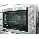 Panasonic 烤箱 NBH3200 32L
