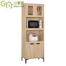 【綠家居】法莉 現代2尺四門高餐櫃/收納櫃