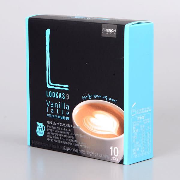 韓國咖啡【lookas9】香草拿鐵 16.9g*10入賞味期限2019.03.21