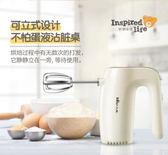 打蛋器電動家用迷你打奶油機烘焙小型攪拌器打蛋機打發器手持 QG1998『優童屋』