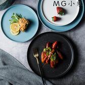 碟子 北歐創意家用陶瓷菜盤西餐盤