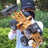 遙控車-無線遙控推土機合金工程汽車鏟車兒童電動玩具充電挖沙土挖掘男孩-奇幻樂園