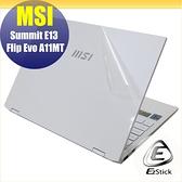 【Ezstick】MSI Summit E13 Flip Evo A11MT 二代透氣機身保護貼 (DIY包膜)