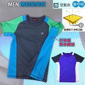 【蜜蜂家族】永久性吸濕排汗紗情侶裝男款圓領T恤M(台灣原料台灣製造)
