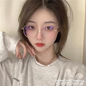 眼鏡眼鏡框女韓版潮大臉顯瘦超輕可配防輻射ins網紅平光鏡眼睛架 迷你屋 上新