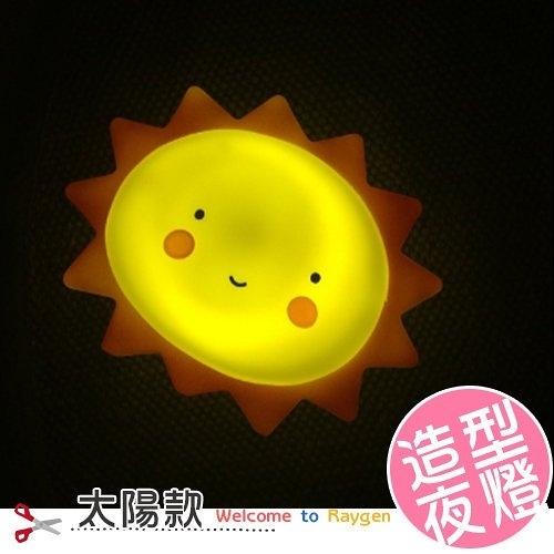 寶寶安撫小夜燈 餵奶燈 兒童發光玩具 太陽款