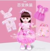 芭比娃娃-大號超大會說話的智慧依甜芭比洋娃娃套裝女孩公主玩具仿真單個布 多麗絲