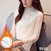 秋冬裝新款韓版百搭半高領加絨打底衫女長袖蕾絲加厚內搭保暖上衣 XN568【優品良鋪】