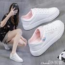 休閒鞋 小白鞋女秋季2021新款百搭平底板鞋爆款學生運動鞋透氣休閒鞋子女 小天使 618