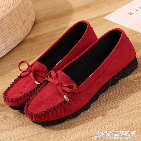 老北京布鞋女鞋平底單鞋女休閒工作鞋黑蝴蝶結媽媽鞋軟底豆豆鞋女 時尚芭莎