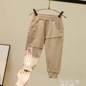 童裝男童褲子新款洋氣時髦小孩束腳褲休閒秋裝長褲潮 海角七號