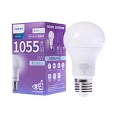 飛利浦LED超極光球型燈泡9瓦晝光色