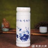 陶瓷保溫杯帶蓋雙層內膽大容量水杯辦公室茶杯青花杯子男女 優家小鋪