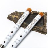 正雅初學入門成人苦竹橫笛白色竹笛學生笛子樂器廠家直銷cdegf調