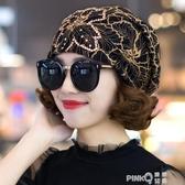 帽子女春夏韓版百搭蕾絲薄款包頭帽頭巾帽堆堆帽光頭帽時尚月子帽  (pink Q 時尚女裝)