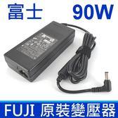 富士 Fujitsu LifeBook 90W 原裝 變壓器 FMV-AC320A FMV-AC320C FMV-AC321C FMV-AC322 FMV-AC325A FMV-AC327 FPCAC44B