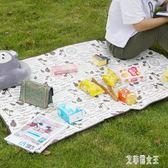 野餐墊防潮墊戶外墊加厚野外郊游春游草坪墊子便攜野餐布野炊地墊 xy4917【艾菲爾女王】