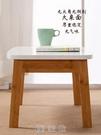 北歐風床上用電腦做桌摺疊桌子學習書小桌茶幾炕幾飄窗榻榻米簡約 現貨快出