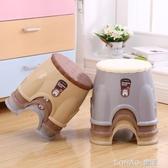 家用加厚塑料凳子時尚茶幾凳兒童矮凳子成人小板凳圓凳換鞋凳椅子 樂活生活館