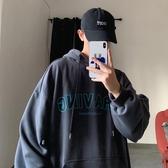字母印花連帽男衛衣寬松上衣情侶外套運動帽衫【左岸男裝】